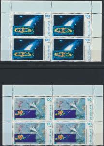 Bund 2077-2081 Wohlfahrt Kosmos Weltraum kpl. als Bogenecke Eckrand Viererblock