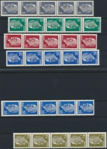 DDR Walter Ulbricht Rollenmarken 5er Streifen postfrisch ex. 845-1540