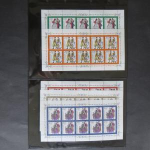 Bund Kleinbogen Zehnerbogen 1757-61 Wohlfahrt Trachten Luxus postfrisch 120,00