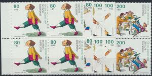 Bund 1726-1730 Jugend Struwelpeter Hoffmann Viererblock tadellos postfrisch 1994