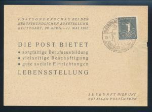 Bund Sonderkarte der Post Sonderschau der Berufskundlichen Ausstellung Stuttgart