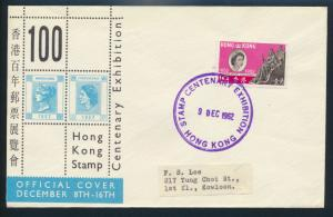 Hong Kong Brief EF 193 100 Jahre Briefmarken Queen Victoria + Elisabeth
