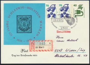 Bund Privatganzsache 40 Pfg. Unfall + ZuF Einschreiben 125 Schleswig Holstein