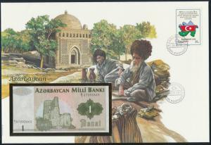 Geldschein Banknote Banknotenbrief Aserbaidschan Azarbaycan exotisches Motv