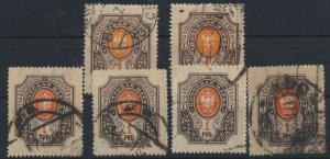6 Marken Rußland 44 Staatswappen gestempelt 1889
