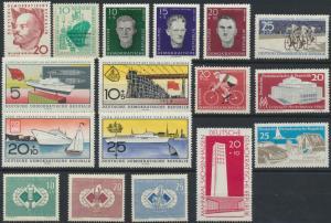 DDR Jahrgang 1960 Luxus postfrisch MNH komplett Kat.-Wert 69,00
