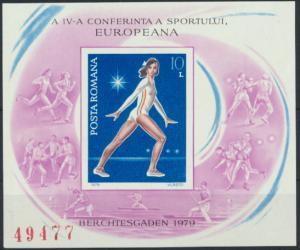 Rumänien Block 160** - Europäische Sportkonferenz Berchtesgaden 1979 Turnen