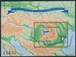 Rumänien Block 177** - Europäische Donaukommission Landkarte Schiffahrt