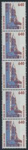 Bund 1811 R II 5er-Streifen - 640 Pf Dom zu Speyer SWK.