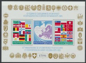 Bulgarien Block 150 postfrisch  KSZE Jubiläums-Konferenz 1985