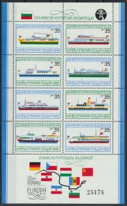 Bulgarien Block 112 u. 116** - Europäische Donaukommission Schiffe Flaggen