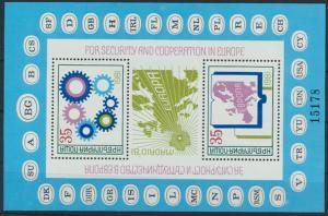 Bulgarien Block 117 postfrisch -  KSZE Madrid 1981