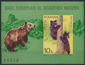 Rumänien Block 168 postfrisch Europäisches Naturschutzjahr Braunbären Kat.30,-