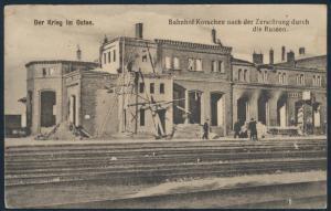Ansichtskarte Korschen Korsze Bahnhof I. WK Feldpost 16.8.1915 nach Freudenberg
