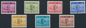 Guernsey P 1-7 postfrisch - Portomarken Schloss Cornet 1969