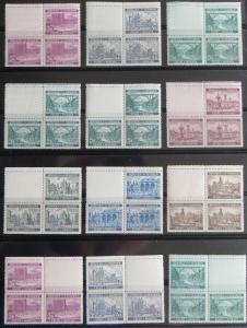 Böhmen und Mähren 33-37 u. 57-61 postfrisch Viererblock mit Leerfeld v. Oberrand