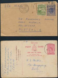 Ceylon 2 Ganzsachen Queen Elisabeth 1x Schiffspost 260 Colombo n. Australien