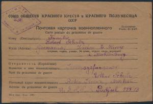 Rußland Kriegsgefangenenpost Moskau nach Zirtow 29.9.1946