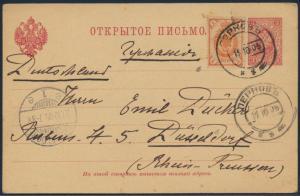 Rußland Ganzsache P 13 ZUF 45 y nach Düsseldorf 11.10.1905