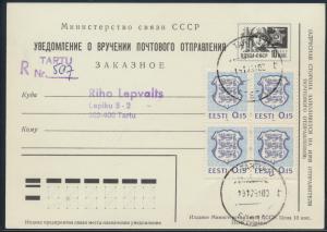 Estland Einschreiben Ganzsache + ZUF 166 Viererblock Tartu  19.12.1991