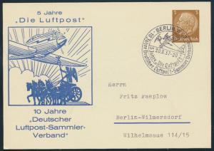 Dt. Reich Privatganzsache PP 122 D 8 Flugpost Quadriga SST Berlin Philatelie