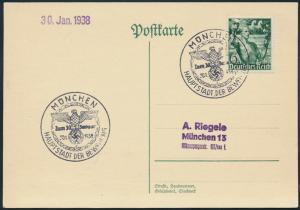 Propaganda Deutsches Reich Postkarte 660 SST München Hauptstadt der Bewegung