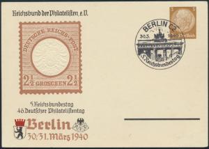 Reich Privatganzsache PP 122C110 Berlin Reichsbundestag selt. SST Brandenburger