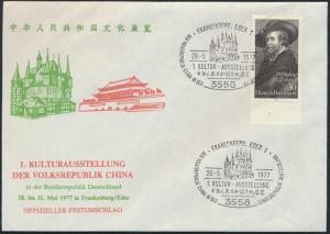 Bund Brief 936 Unterrand SST Frankenberg 1. Kultur Ausstellung der VR China