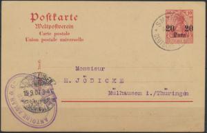 Deutsche Post Türkei P 11 X Smyrna nach Mülhausen Thüringen 14.9.1907 Kolonien