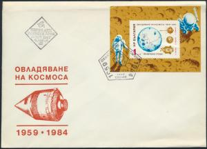 Bulgarien Brief Block 147 FDC SST 25. Jahrestag Start erste Mondsonde Weltraum