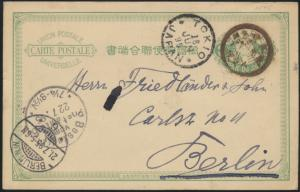 Japan Ganzsache postal stationery P 18 I 3s green Destination Tokio  Berlin
