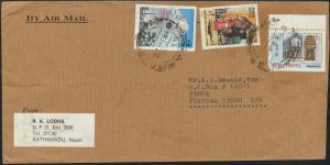 Nepal Flugpost MIF 364+403 Kathmandu nach Tampa Florida USA 27.4.1984