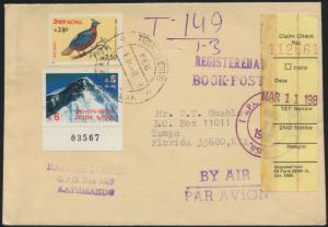 Nepal Brief Einschreiben Flugpost MIF 382+437 Kathmandu nach Tampa Florida