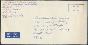 Asia Letter Brief China Luftpost MIF 2068+2318+2355 nach Braunschweig