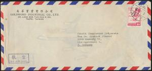 Asia Letter Brief Taiwan Republic of China Luftpost EF 617 Taipeh nach Hamburg