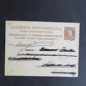 Niederländisch Indien Lot of five poastal stationary Ganzsachen 1887-1902