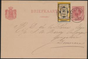 Suriname postal stationery Ganzsache  P 7 + ZuF  Paramaribo nach Gerogetown
