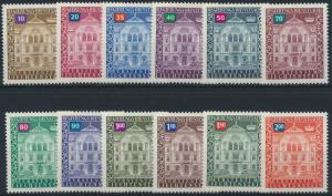 Liechtenstein Dienst 57-68 Regierungsgebäude Ausgabe 1976 tadellos postfrisch