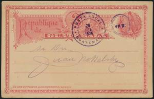 Guatemala Ganzsache 3cred Stadtpost Stempel private postal stationery local mail