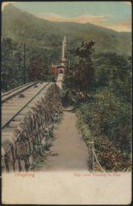 Ansichtskarte Hongkong High Level Tramway to Peak Eisenbahn 1907