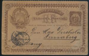 El Salvador Ganzsache P 33 nach Annaberg postal stationery 1895