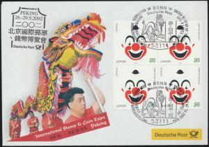Motiv Philatelie Bund Brief Viererblock 2252 Zirkus Ausstellung Peking China