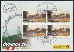 Motiv Philatelie Bund Brief Viererblock 2253 Unesco Wien Österreich