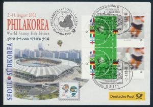 Motiv Philatelie Bund Brief Viererblock 2258-9 Fußball Philakorea Seoul Südkorea