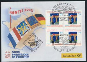 Motiv Philatelie Bund Brief Viererblock 2311 Ausstellung Nantes Frankreich
