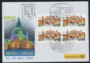 Motiv Philatelie Bund Brief Viererblock 2309 Kronach Graz Österreich