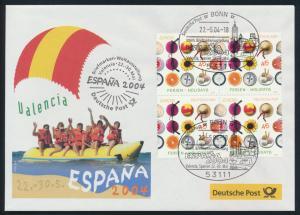 Motiv Philatelie Bund Brief Viererblock 2397 Ausstellung Valencia Espana Spanien