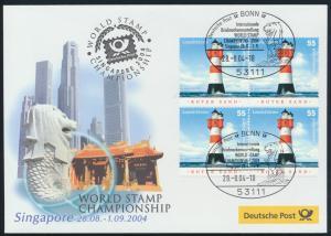 Motiv Philatelie Bund Brief Viererblock 2410 Leuchttürme Ausstellung Singapur