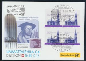 Motiv Philatelie Bund Brief Viererblock 2415 Ausstellung Dietikon Schweiz