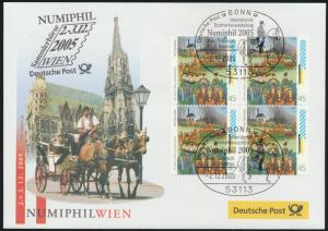 Motiv Philatelie Bund Brief Viererblock 2494 Tradition Numiphil Österreich Wien